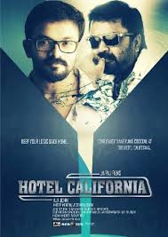 Watch Hotel California Malayalam Movie Online